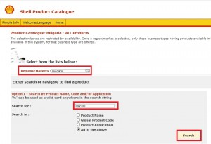 Shell Product Catalogue part2
